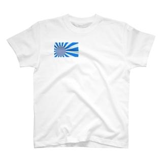 みんな好きな帝国的なやつ T-shirts