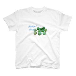 うめぼし?うめしゅ? T-shirts