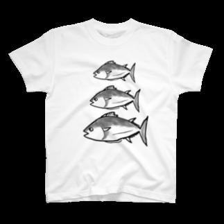 さとうみづのとってもまぐろ T-shirts