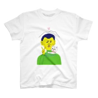 はいチーズ T-shirts
