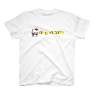 King of NEKO T-shirts