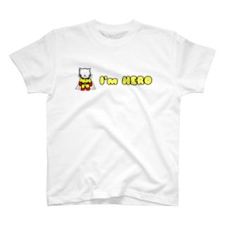 あいむひーろー T-shirts
