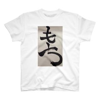 もち T-shirts