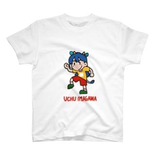 今川宇宙fan T-shirts