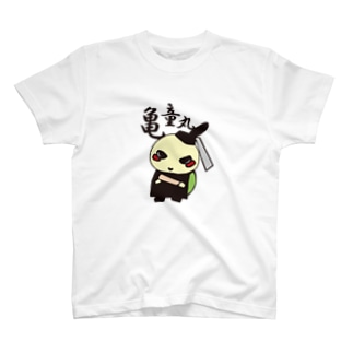 きどうまるくん T-shirts