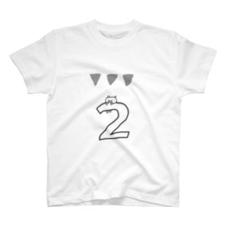 ナンバーツー T-shirts