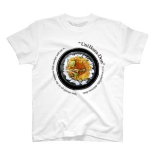 うにイクラ丼(文字黒) T-shirts