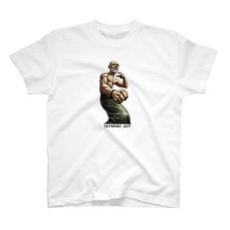闘うじじい T-shirts