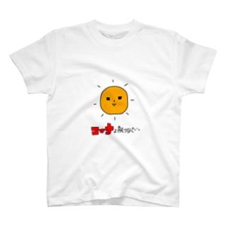 コロナ T-shirts