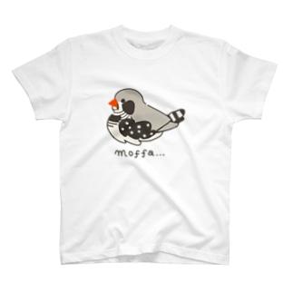 エンガワが爆発するキンカチョウ(ブラックチークオス) T-shirts