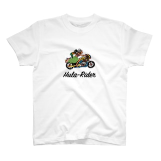 Hula-Rider with Sky T-shirts