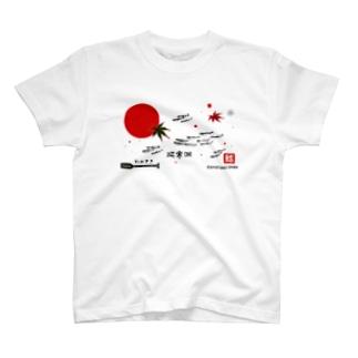 ワカサギ!阿寒湖 T-shirts