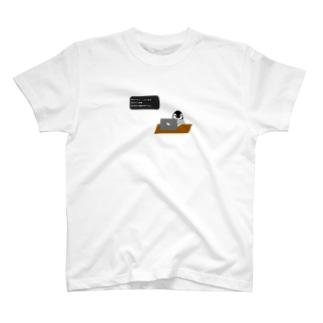 のんびり屋な皇帝ペンギン T-shirts