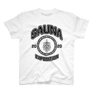 サウナ・エクスペディション T-shirts