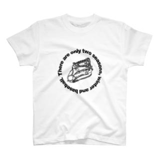 グローブ1 T-Shirt