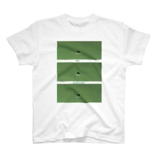 The Birds(green) T-Shirt