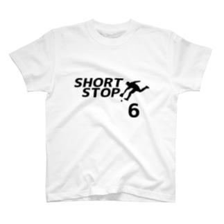 ショートストップ(背番号6) T-shirts