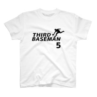 サードベースマン(背番号5) T-shirts