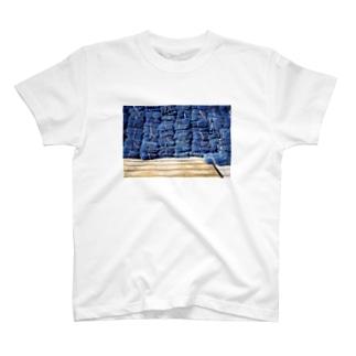 たにたにのあみあみぎょもう T-shirts