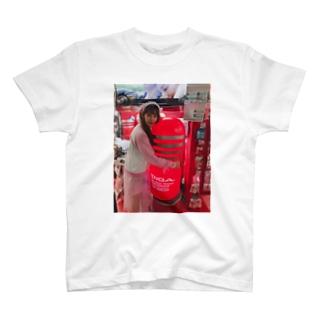 全国の高校の体操着 T-shirts