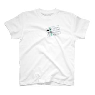 競馬グッズ 万馬券 T-shirts