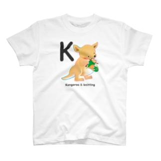 Kangaroo & knitting T-shirts