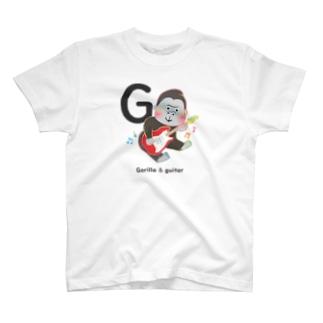 Gorilla & guitar T-shirts