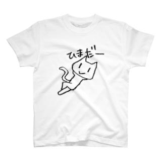 ざつねこちゃん(ひま) T-shirts