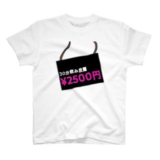 ガールズバー T-shirts