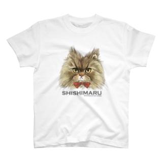 バースデイししまる T-shirts