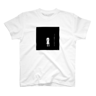 声にならないSOSシリーズ【場面緘黙症・緘動】 T-shirts