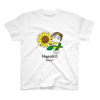 キキぷりのカスタムのひまわり(色変更可能) T-shirts