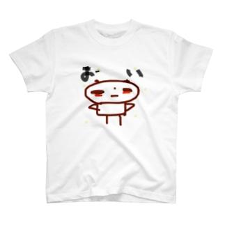 テキトーパンダが呼びかける T-shirts