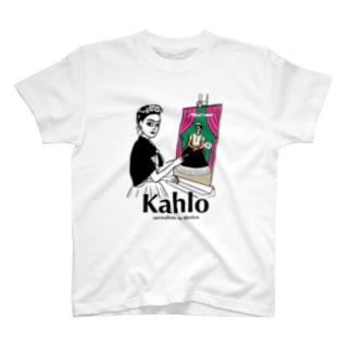 フリーダ・カーロ T-shirts