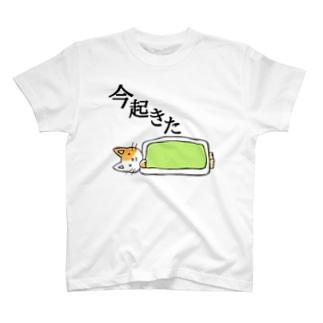 今起きた T-shirts