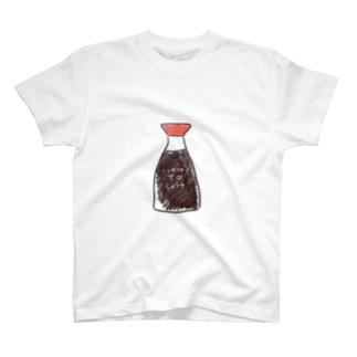 いおりの甘口しょうゆTシャツ T-shirts