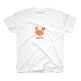 かに君T T-Shirt
