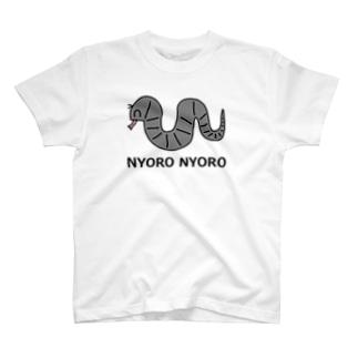 だんごへび T-shirts