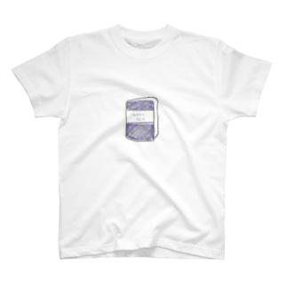 ほしぞらとだいきiPhoneケース T-shirts