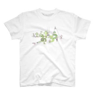 なおたろう生誕Tシャツ T-shirts