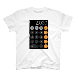 2020 T-shirts