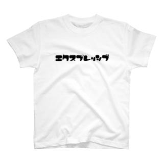 エクスプレッシブ T-shirts
