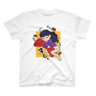 おすしがすき。マグロ T-shirts