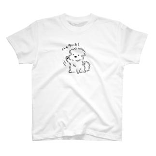 こぐま犬ハイタッチ! T-shirts