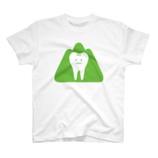 山で暮らす知覚過敏 T-shirts