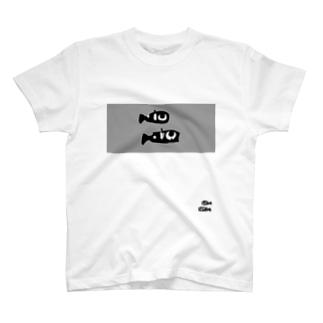 こどものおさかな Ver.1 【淡色タイプ】 T-shirts