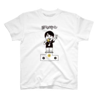 「勝てるデザイン」Tシャツ T-shirts