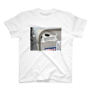 そのへんのいぬ T-shirts