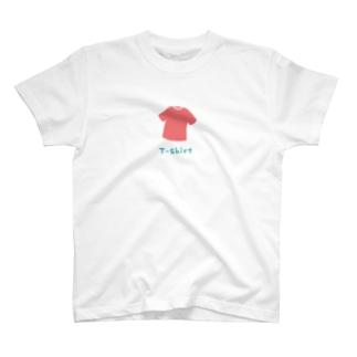 Tシャツ柄のTシャツ【ピンク】【線なし】【マリンブルーの文字】【T-shirt】 T-shirts
