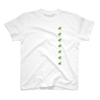 7つのソラマメ(たいざい) T-shirts